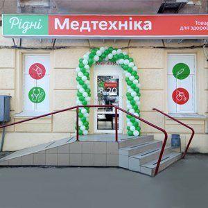 """Встречайте наш 17 магазин """"Рiдні Медтехнiка"""" в Одессе!"""