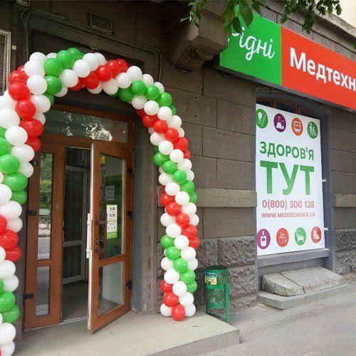 Открытие нового магазина Рідні Медтехника в городе Ровно!