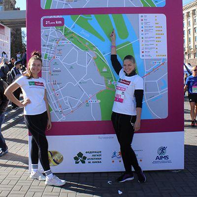 Рідні Медтехника на 9th Wizz Air Kyiv City Marathon!