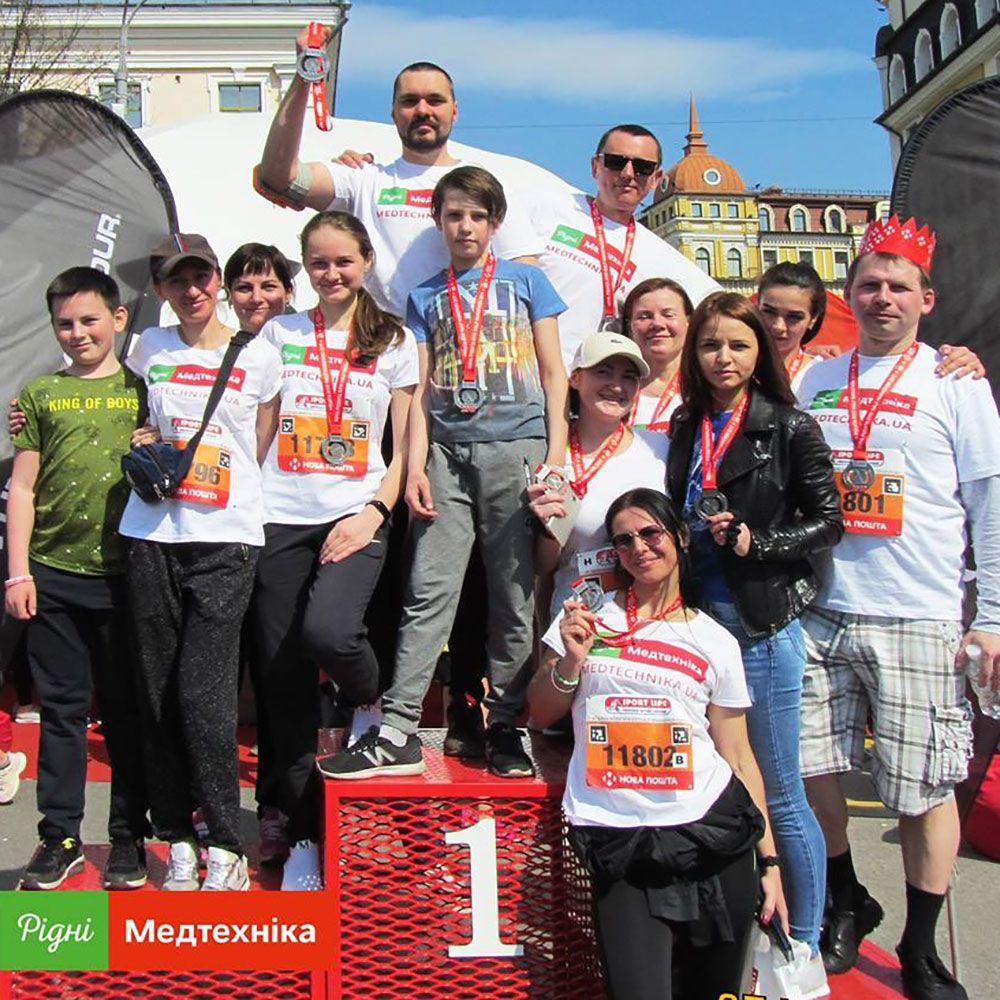 Рідні Медтехника на 9th Nova Poshta Kyiv Half Marathon