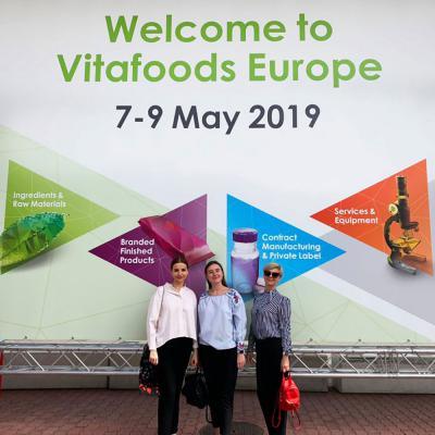 Крупнейшая в Европе выставка витаминов, минералов и БАДов - VITAFOODS-2019.
