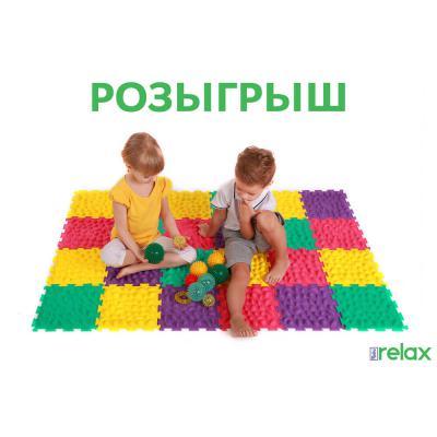 Разыгрываем 2 набора массажных ковриков-пазлов Ridni Relax