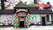 Рідні Медтехника Черкассы, ул. Дахновская, 30