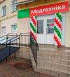 Рідні Медтехника Ивано-Франковск, ул. Горбачевского, 50